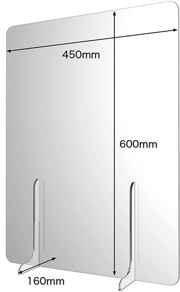 アクリル仕切板450×600半透明