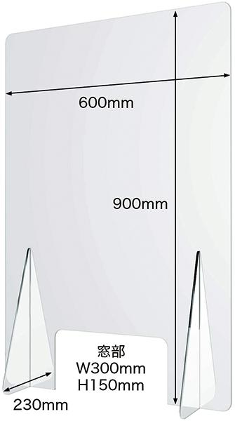 アクリル仕切板600×900
