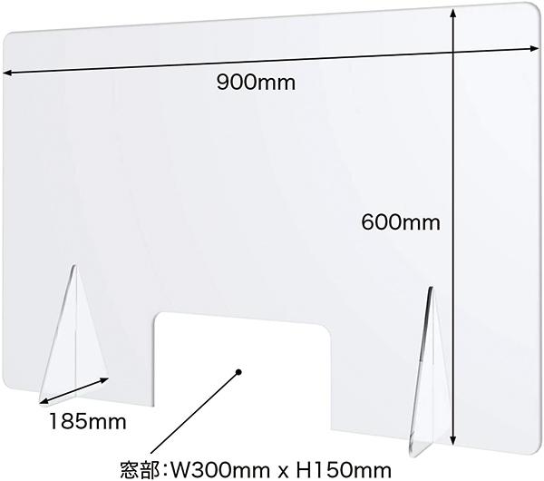 アクリル仕切板900×600