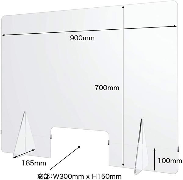 アクリル仕切板900×700