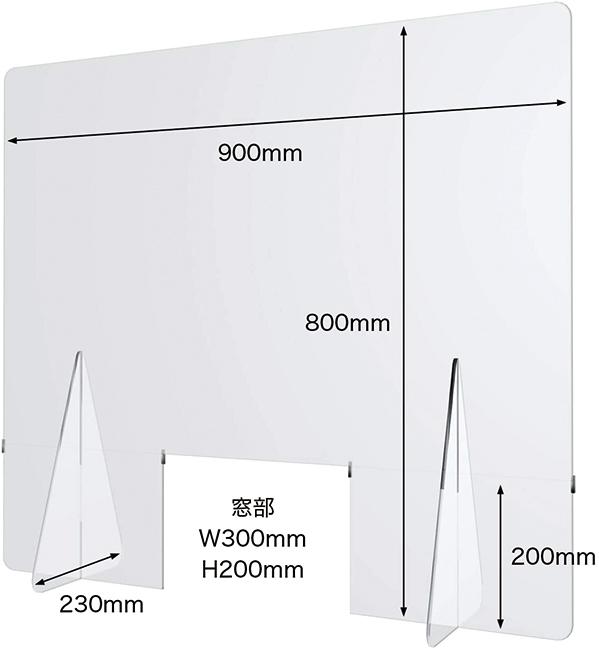 アクリル仕切板900×800