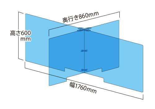 デスクサイズ1,800×900用