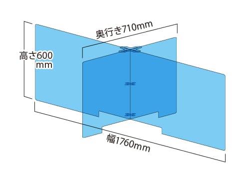 デスクサイズ1,800×750用