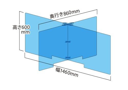 デスクサイズ1,500×900用