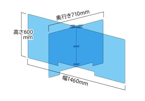デスクサイズ1,500×750用